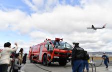 伊丹空港、地元小中学生限定で空港体験ツアー 遊覧飛行も