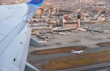 伊丹空港、ANAやJALと見学ツアー 11月に小3〜18歳対象