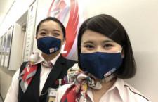 JAL、青森空港係員が「あおもり藍」手作りマスク着用