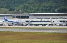 国交省、広島空港の民営化で運営権設定 「広島国際空港」設立