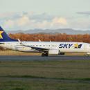 スカイマーク、62便追加減便 札幌5路線など、需要減少で