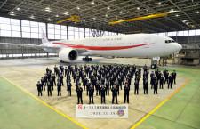 政府専用機B-777、任務運航10回達成 隊員が記念撮影