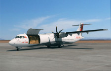 ATR72-600F貨物機、EASAから型式証明取得