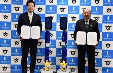 大田区とANA系avatarin、DX推進で協定締結 行政や医療にアバター活用