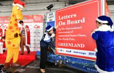 「サンタは置き配の元祖」日本トイザらス、ANA便でサンタへの手紙デンマークへ