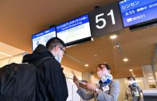 ANA、成田-深セン就航 初便13人、貨物需要も見込む