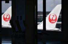 JAL、マイル貯まる住宅ローン JMB会員向け「NEOBANK」、期間限定でFLY ONも