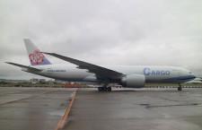 チャイナエア、777F初受領 ロゴに台湾本島描く