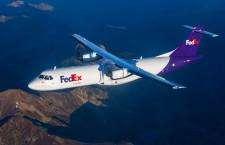 フェデックス、ATR72-600F初受領 プロペラ貨物機