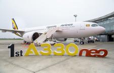 ウガンダ・エアラインズ、A330neo初号機受領 短胴型A330-800