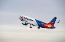 エアカラン、A320neo初受領
