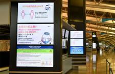 関空、民営化後初の最終赤字 訪日客「かなりのスピードで回復」