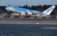 nanaco会員向けA380遊覧飛行 7月運航、セブンがキャンペーン