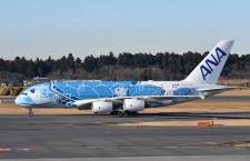 ANA A380初の重整備が1位 先週の注目記事21年2月28日-3月6日