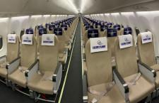 LUXURY FLIGHT JET登場 「ささやかだが実現できた」羽田のフライトシミュレーター施設、スカイマークとコラボ