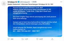 スリウィジャヤ航空SJ182便、レーダーから数秒で消える 国家運輸安全委員会