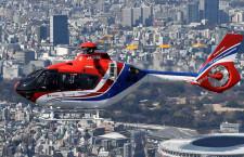 毎日新聞、航空整備士募集 ヘリと小型機