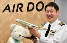「最初と最後だけ一緒」エア・ドゥ大村機長、767初号機JA98ADの不思議な縁