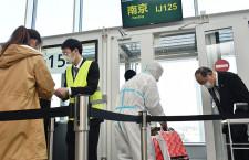 春秋航空日本、成田-南京就航 隔週運航、防護服姿の旅客も