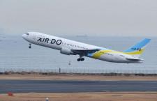 エア・ドゥ初号機やエアアジア機抹消 国交省の航空機登録21年2月分