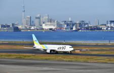 エア・ドゥ、767 2号機が退役 元ANA機に統一