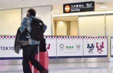 1月の訪日客、3カ月ぶり5万人割れ 外国人の新規入国停止で