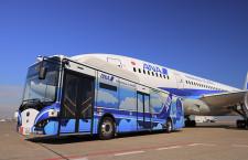 ANA、羽田制限エリアで自動運転バス試験運用 グラハン移動、年内にも旅客向け