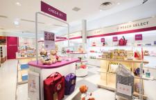 ピーチ、関空の物販店リニューアル Peach SHOP開店
