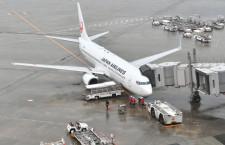 JAL、16日も臨時便 羽田-仙台や山形
