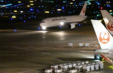 エンジン不具合のJAL 777、那覇で修理終え羽田帰還 2カ月半ぶり