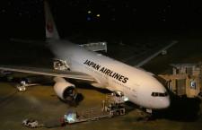 JAL、国内線777の退役完了 PWエンジン機運航停止で前倒し
