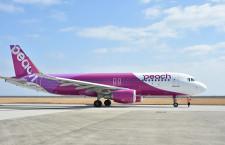 ピーチ、4月減便率26% 9路線で通常運航、回復傾向に