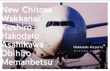 北海道7空港、切手シートに 民営化記念、600部販売