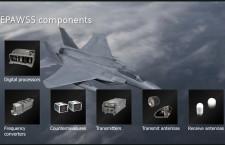 英BAE、米空軍F-15向け電子戦システムEPAWSS生産開始