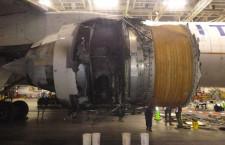 ユナイテッド航空の777、ファンブレード疲労破壊か NTSB調査