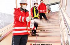 JAL、羽田の全ステップ車を抗ウイルスコーティング