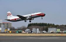 空自のYS-11FC、まもなくラストフライト 最後のダートエンジン機52-1151