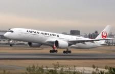 JAL、羽田-伊丹にA350 伊丹-那覇にもファーストクラス、冬ダイヤ計画