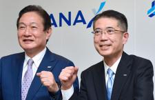 ANA、「マイルで生活できる世界」目指す 地域創生で非航空収入拡大へ