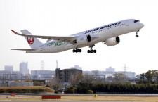 JALのA350、伊丹就航 那覇が1路線目、緑ロゴ3号機で低騒音PR