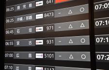JTA、羽田路線をJAL便名に 繁忙期は大型化、767投入