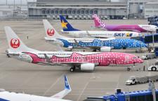 中部空港、旅客数33%減 国際線2200人、21年3月