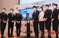 JAL、地域活性に客室乗務員 グループ一丸で「ふるさとプロジェクト」