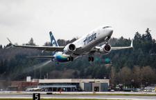 アラスカ航空、737MAX9を23機確定発注 オプション15機も