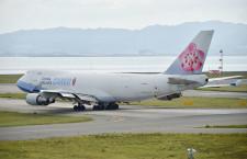 チャイナエアライン、747で北米貨物便 中部経由、週1便