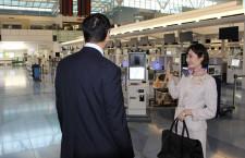 羽田空港、国際線でエスコートサービス 専任スタッフが応対