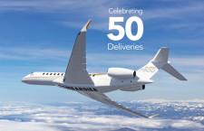 ボンバルディア、グローバル7500が納入50機達成