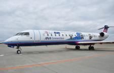 IBEX、松山-広島フェリー割引運賃 東北から中四国へ、観光需要創出