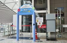 仙台空港、展望デッキ17日に再開 地震で閉鎖、2カ月ぶり