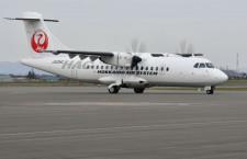 HAC、札幌-奥尻初便にATR 7月就航、記念品も